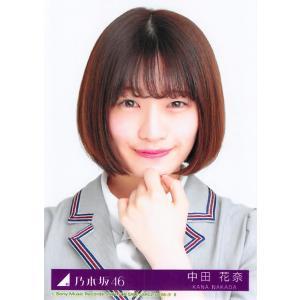 中田花奈 生写真 乃木坂46 Sing Out! 封入特典 Type-B