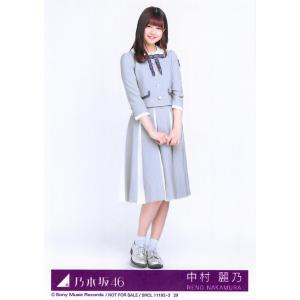 中村麗乃 生写真 乃木坂46 Sing Out! 封入特典 Type-D