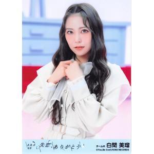 白間美瑠 生写真 AKB48 失恋、ありがとう 劇場盤 選抜Ver. fuwaneko