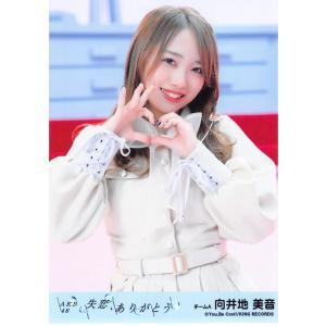 向井地美音 生写真 AKB48 失恋、ありがとう 劇場盤 選抜Ver.|fuwaneko
