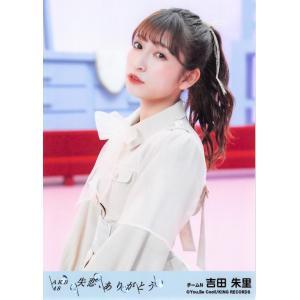 吉田朱里 生写真 AKB48 失恋、ありがとう 劇場盤 選抜Ver. fuwaneko