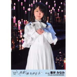 峯岸みなみ 生写真 AKB48 失恋、ありがとう 劇場盤 また会える日まで Ver.|fuwaneko