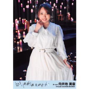 向井地美音 生写真 AKB48 失恋、ありがとう 劇場盤 また会える日まで Ver.|fuwaneko