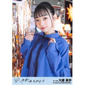 大盛真歩 生写真 AKB48 失恋、ありがとう 劇場盤 思い出マイフレンド Ver.|fuwaneko