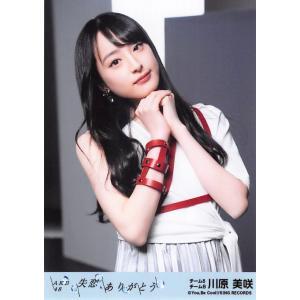 川原美咲 生写真 AKB48 失恋、ありがとう 劇場盤 ジタバタ Ver.|fuwaneko