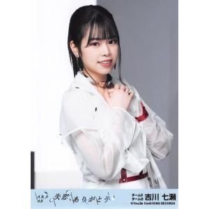 吉川七瀬 生写真 AKB48 失恋、ありがとう 劇場盤 ジタバタ Ver.|fuwaneko