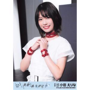 小田えりな 生写真 AKB48 失恋、ありがとう 劇場盤 ジタバタ Ver.|fuwaneko