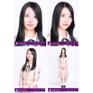 佐々木琴子 生写真 乃木坂46 しあわせの保護色 封入特典 4種コンプ|fuwaneko