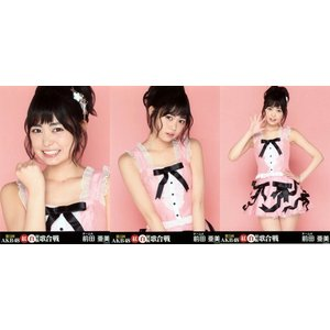 前田亜美 生写真 第5回 AKB48紅白対抗歌合戦 ランダム 3枚コンプ fuwaneko