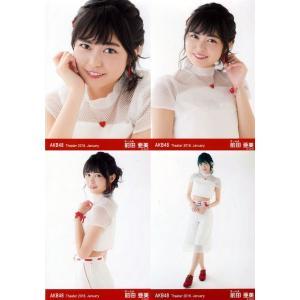 前田亜美 生写真 AKB48 Theater 2016.January 月別01月 4枚コンプ fuwaneko