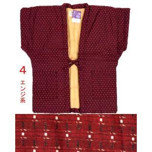 袖なし半天 綿入れ ちゃんちゃんこ(ポンチョ) 男性用と女性用|fuwari|02
