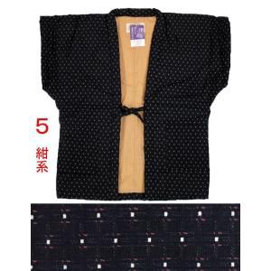 袖なし半天 綿入れ ちゃんちゃんこ(ポンチョ) 男性用と女性用|fuwari|03