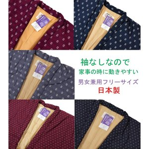 袖なし半天 綿入れ ちゃんちゃんこ(ポンチョ) 男性用と女性用|fuwari|04