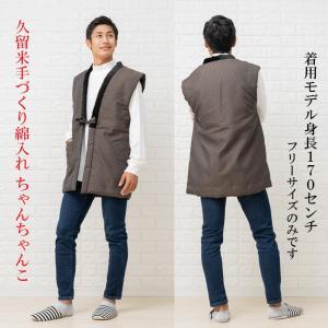 袖なし半纏 はんてん 男性 綿入れ ちゃんちゃんこ 日本製|fuwari|02
