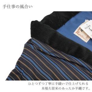 袖なし半纏 はんてん 男性 綿入れ ちゃんちゃんこ 日本製|fuwari|15