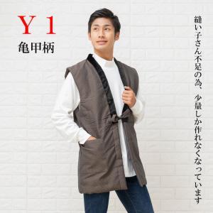 袖なし半纏 はんてん 男性 綿入れ ちゃんちゃんこ 日本製|fuwari|03