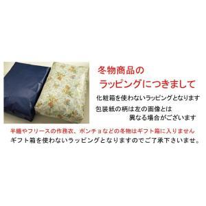 袖なし半纏 はんてん 男性 綿入れ ちゃんちゃんこ 日本製|fuwari|19