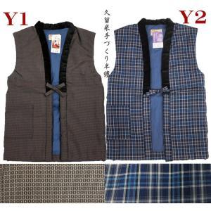 袖なし半纏 はんてん 男性 綿入れ ちゃんちゃんこ 日本製|fuwari|04