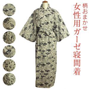 ガーゼ寝巻き ねまき  女性用 入院 介護 仏事 ネマキ メンズ レディース おねまき 婦人用|fuwari