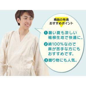 夏 作務衣 涼しい揚柳 メンズ さむえ 夏用 fuwari 02