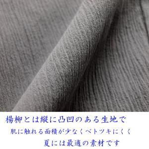 夏 作務衣 涼しい揚柳 メンズ さむえ 夏用 fuwari 03