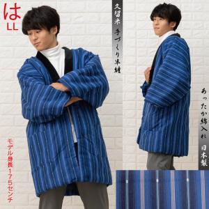 キャッシュレス5%還元 半天 LL はんてん 男性 綿入れ 半纏 丹前 日本製 メンズ どてら 大きいサイズ fuwari 12