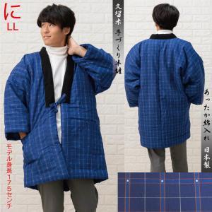 キャッシュレス5%還元 半天 LL はんてん 男性 綿入れ 半纏 丹前 日本製 メンズ どてら 大きいサイズ fuwari 13
