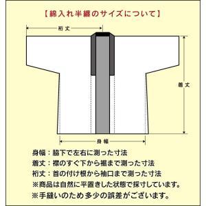 キャッシュレス5%還元 半天 LL はんてん 男性 綿入れ 半纏 丹前 日本製 メンズ どてら 大きいサイズ fuwari 14