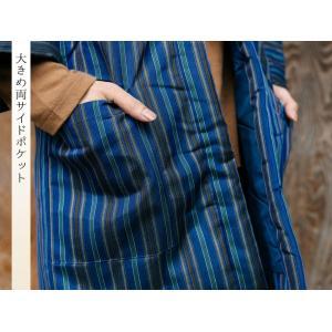 キャッシュレス5%還元 半天 LL はんてん 男性 綿入れ 半纏 丹前 日本製 メンズ どてら 大きいサイズ fuwari 15