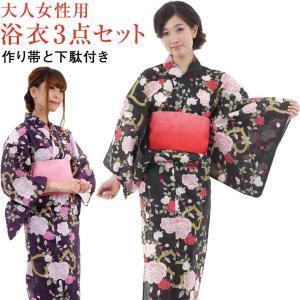 レディース 浴衣 3点セット ゆかた 女性用|fuwari