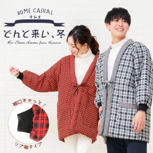 半天 袖口リブ式 あったか 久留米 半纏 はんてん 男性 女性 はんてん メンズ レディース 日本製 キャッシュレス5%還元