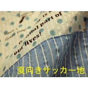 夏用 エプロン 夏 サッカー地 猫柄|fuwari|05