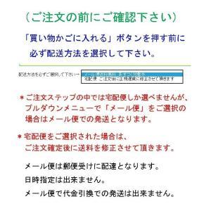 夏用 エプロン 夏 サッカー地 猫柄|fuwari|06