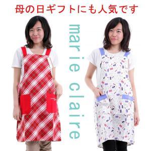 エプロン マリクレール ブランド marie claire ギフトにも人気です fuwari