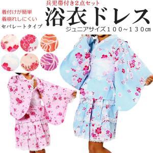 浴衣ドレス 子供 ゆかた ドレス 110 120...