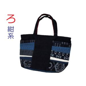 和柄 手提げ 藍暦 ハンドバッグ レディース 母の日ギフト fuwari 03