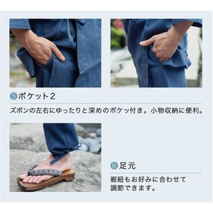 夏 作務衣 麻混で涼しい メンズ 夏用 さむえ|fuwari|12