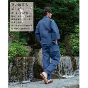 夏 作務衣 麻混で涼しい メンズ 夏用 さむえ|fuwari|03