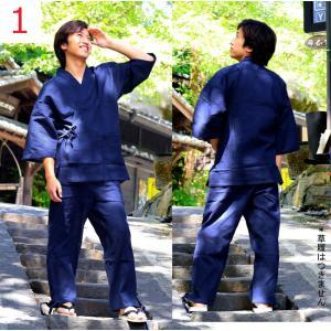 夏 作務衣 麻混で涼しい メンズ 夏用 さむえ|fuwari|04