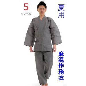 夏 作務衣 麻混で涼しい メンズ 夏用 さむえ|fuwari|08