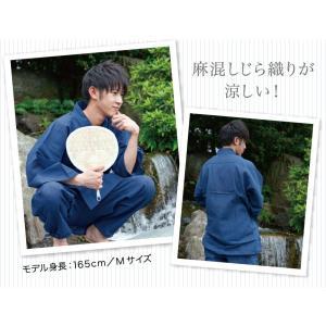 夏 作務衣 麻混で涼しい メンズ 夏用 さむえ|fuwari|10