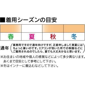 作務衣 女性 シワになりにくいTC生地 レディース 業務用 制服 ユニフォーム キャッシュレス5%還元|fuwari|13