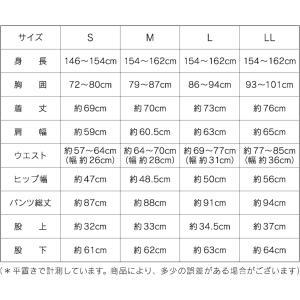 作務衣 女性 シワになりにくいTC生地 レディース 業務用 制服 ユニフォーム キャッシュレス5%還元|fuwari|14