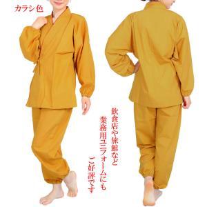 作務衣 女性 シワになりにくいTC生地 レディース 業務用 制服 ユニフォーム キャッシュレス5%還元|fuwari|07
