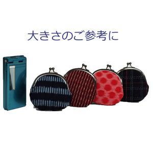 がまぐち 丸平(小) 儀右ヱ門 和柄でかわいい 小銭入れ がま口 ギエモン 日本製|fuwari|06