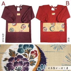 割烹着 おしゃれな和柄 かっぽうぎ 日本製 ギフトにも人気 50代 60代 70代|fuwari|05