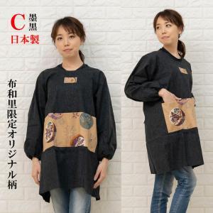 割烹着 おしゃれな和柄 かっぽうぎ 日本製 ギフトにも人気 50代 60代 70代|fuwari|06