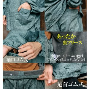 フリース 作務衣 メンズ 冬用 男性用 さむえ 冬の部屋着|fuwari|08