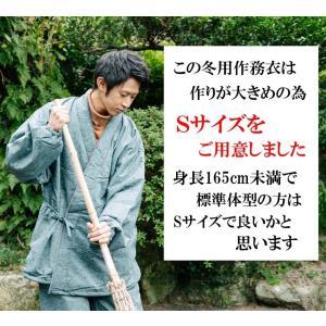 フリース 作務衣 メンズ 冬用 男性用 さむえ 冬の部屋着|fuwari|09