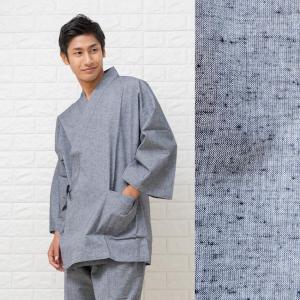 作務衣 男性用 特注の足首ゴム式 メンズ  おしゃれ さむえ 日本製|fuwari|11